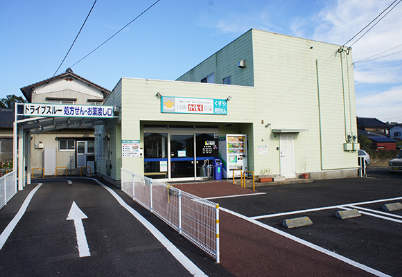 川東カイセイ薬局