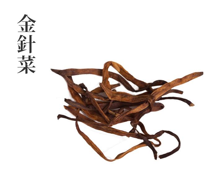 金針菜(きんしんさい)